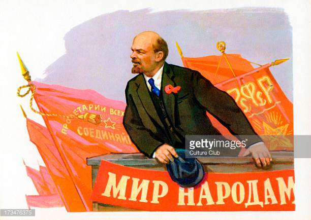 lenin getty images